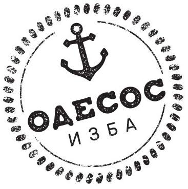 Изба Одесос